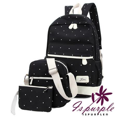 【iSPurple】水玉白点*超值帆布后背包三件组/黑