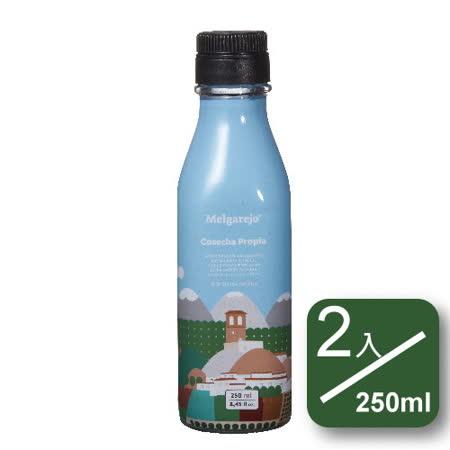 【梅爾雷赫】頂級extra virgin冷壓初榨橄欖油250ml-2入組
