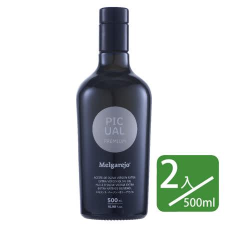 【梅爾雷赫】Picual 皮夸爾extra virgin頂級初榨橄欖油 500ml-二入組