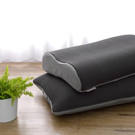(买一送一)MONTAGUT-竹炭-3D透气纾压枕(标准)