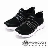 【WALKING ZONE】直套式透氣運動鞋 女鞋-黑(另有藍)