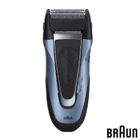 【德國百靈BRAUN】Series1精準系列三刀頭水洗電鬍刀 199S