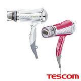 日本TESCOM 負離子吹風機TID960TW 粉/白