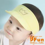 【iSFun】微笑皇冠*兒童夏季遮陽帽/三色可選