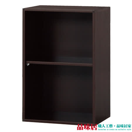 【品味居】阿爾斯 環保1.4尺塑鋼開放式二格書櫃/收納櫃