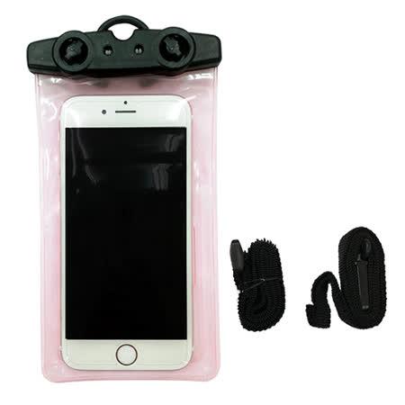 全新兩用款手機防水套/防水帶-粉(YY-T9B)