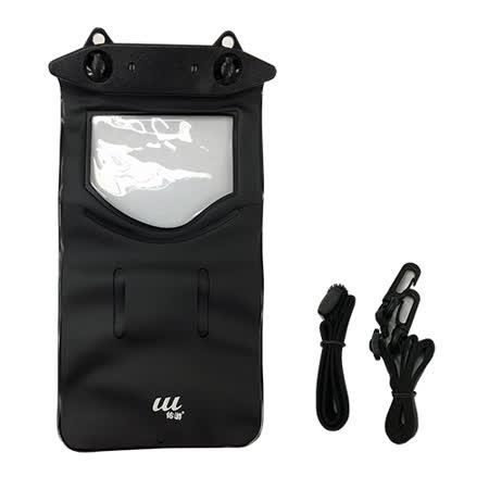 全新兩用款手機防水套/防水帶-黑(YY-T11B)