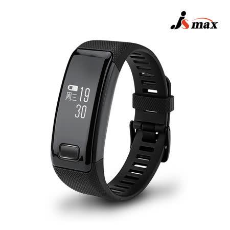 JSmax SB-C9 智慧健康管理運動手環(血壓、心率)