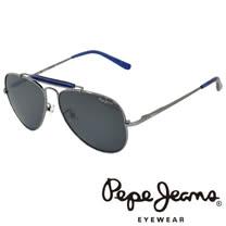 Pepe Jeans 英倫時尚經典飛行員太陽眼鏡(銀藍) PJ5057-C2