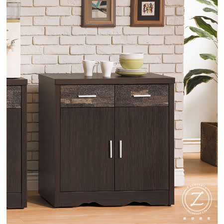 【OZ 歐舒】羅根2.7尺仿古風黑檀碗盤櫃