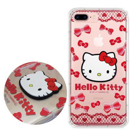 三麗鷗授權 Hello Kitty iPhone 8 Plus/iPhone 7 Plus 立體大頭空壓氣墊保護殼(蕾絲凱蒂)