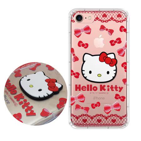 三麗鷗授權 Hello Kitty iPhone 8/iPhone 7 立體大頭空壓氣墊保護殼(蕾絲凱蒂)