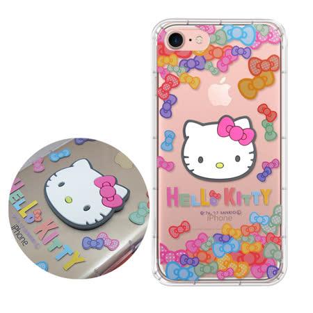 三麗鷗授權 Hello Kitty iPhone 8/iPhone 7 立體大頭空壓氣墊保護殼(七彩凱蒂)