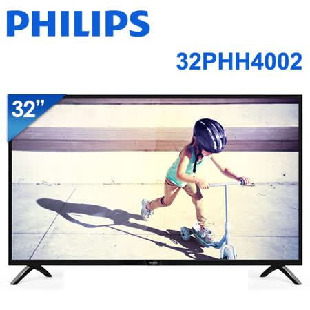 PHILIPS 飛利浦 32吋LED液晶顯示器+視訊盒32PHH4002 送電子鍋或吸塵器二選一