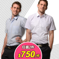 【金安德森】激戰11月!! 專櫃紳士襯衫 均價$711