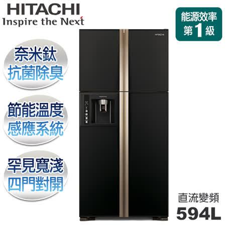 【日立HITACHI】直流變頻594L。四門對開冰箱/RG616