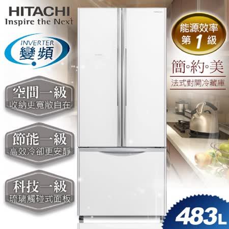 【日立HITACHI】靜音變頻483L。三門對開冰箱。琉璃白/RG470