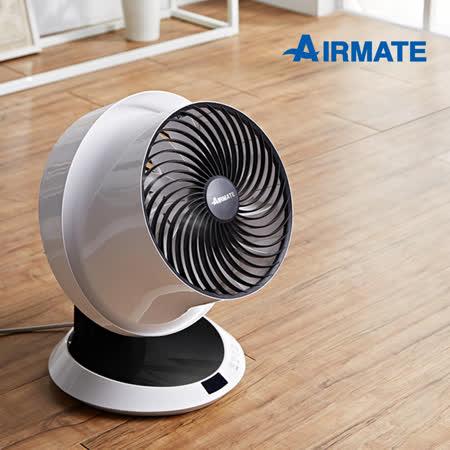 【循環扇】AIRMATE FB3051R