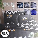 (任選一組) 伊柔寢飾 台灣製 雲紡棉/雙人床包四件組