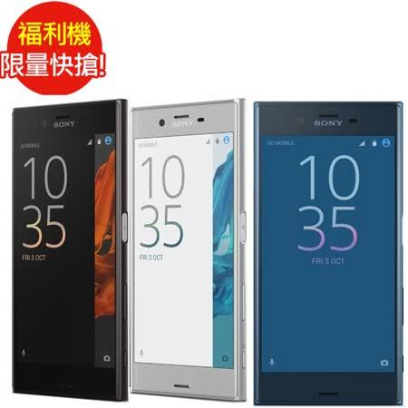 【福利品】Sony Xperia XZ  (九成新)
