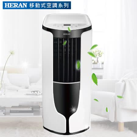 【HERAN 禾聯】5坪新環保冷媒移動式空調冷氣機/HPA-32G