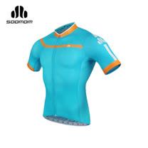 (男) SOOMOM 梵高短車衣-單車 自行車 速盟 水藍橘