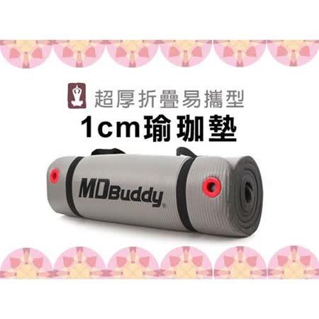 MDBuddy NBR红色扣环瑜珈垫-有氧 塑身 地垫 1CM 出货 随机 F