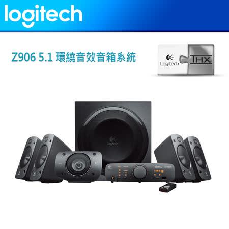Logitech 羅技 Z906 環繞音效音箱系統 環繞音效 5.1聲道THX認證喇叭