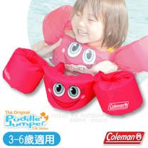【美國 Coleman】PUDDLE JUMPER兒童手臂型浮力衣.浮力背心.救生衣.游泳圈.救生圈/胸圍可調整.3-6歲適用/CM-28542 粉紅