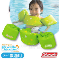 【美國 Coleman】PUDDLE JUMPER兒童手臂型浮力衣.浮力背心.救生衣.游泳圈.救生圈/胸圍可調整.3-6歲適用/CM-28541 綠星星