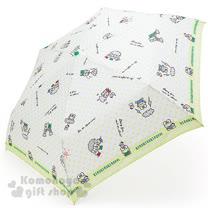 〔小禮堂〕大眼蛙 摺疊雨陽傘《白.綠點.滿版》三兄妹普普風系列