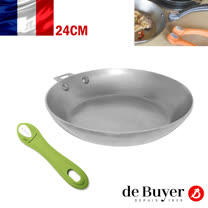 法國【de Buyer】畢耶鍋具『原礦蜂蠟活動柄系列』平底煎鍋24cm(附綠色握柄)