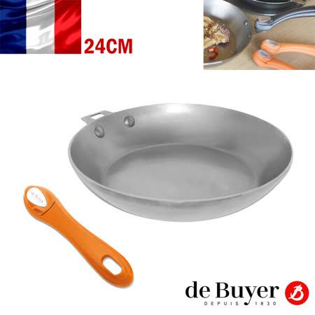 法國de Buyer畢耶<br/>原礦蜂蠟平底煎鍋24cm
