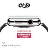 QinD Apple Watch (42mm) 水凝膜(含水凝劑)