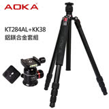 AOKA KT284AL+KK38鋁鎂合金腳架套組