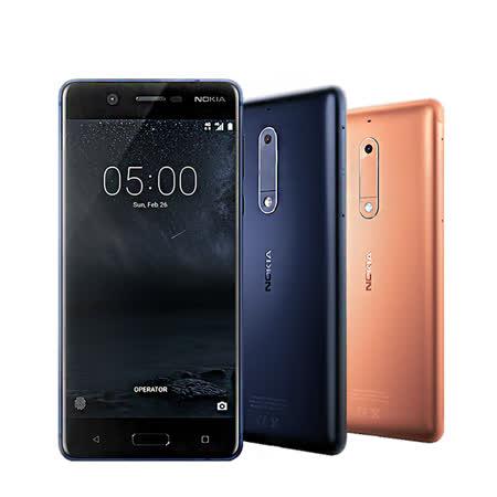 Nokia 5 雙卡5.2吋1300萬畫素智慧手機