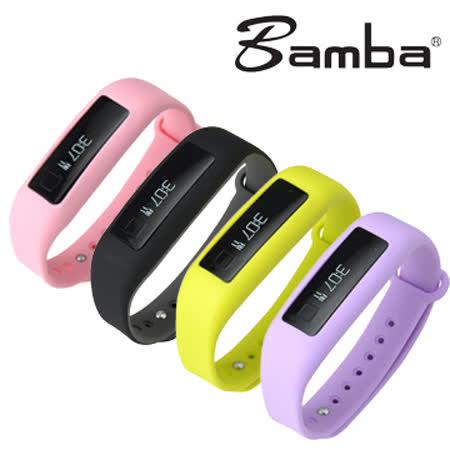 Bamba 超馬健康心跳手環手錶 心率運動智慧錶 計步防水錶 (台灣製)