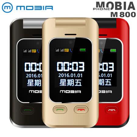MOBIA M800  摩比亞 3G 2.4吋摺疊式掀蓋式手機/老人機/孝親機