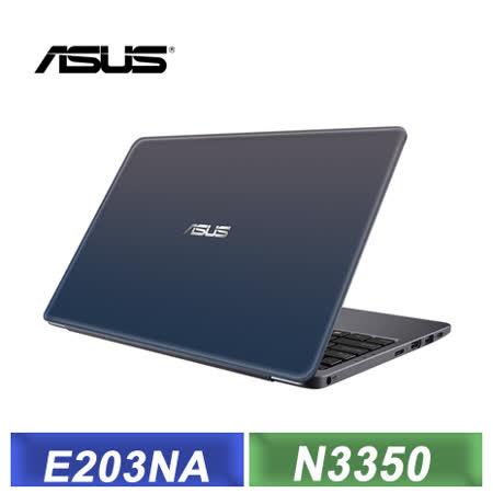 ASUS VivoBook E203NA (N3350/4G/32G/11.6吋/W10) 星辰灰-【送華碩原廠滑鼠+精美滑鼠墊】