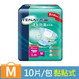 【添寧】 長效型成人紙尿褲-透氣防漏 M號 (10片/包)