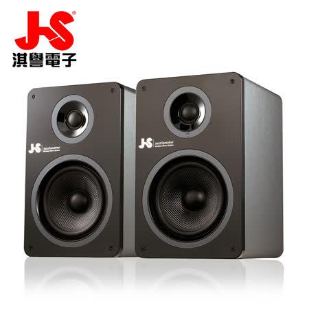 JS 淇譽電子 絕色‧美聲藍芽多媒體喇叭 JY2050