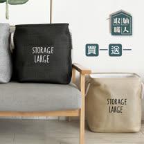 【收納職人】自然簡約風StorageLarge超大容量粗提把厚挺棉麻方型整理收納籃/洗衣籃髒衣籃(超值任選2入組)