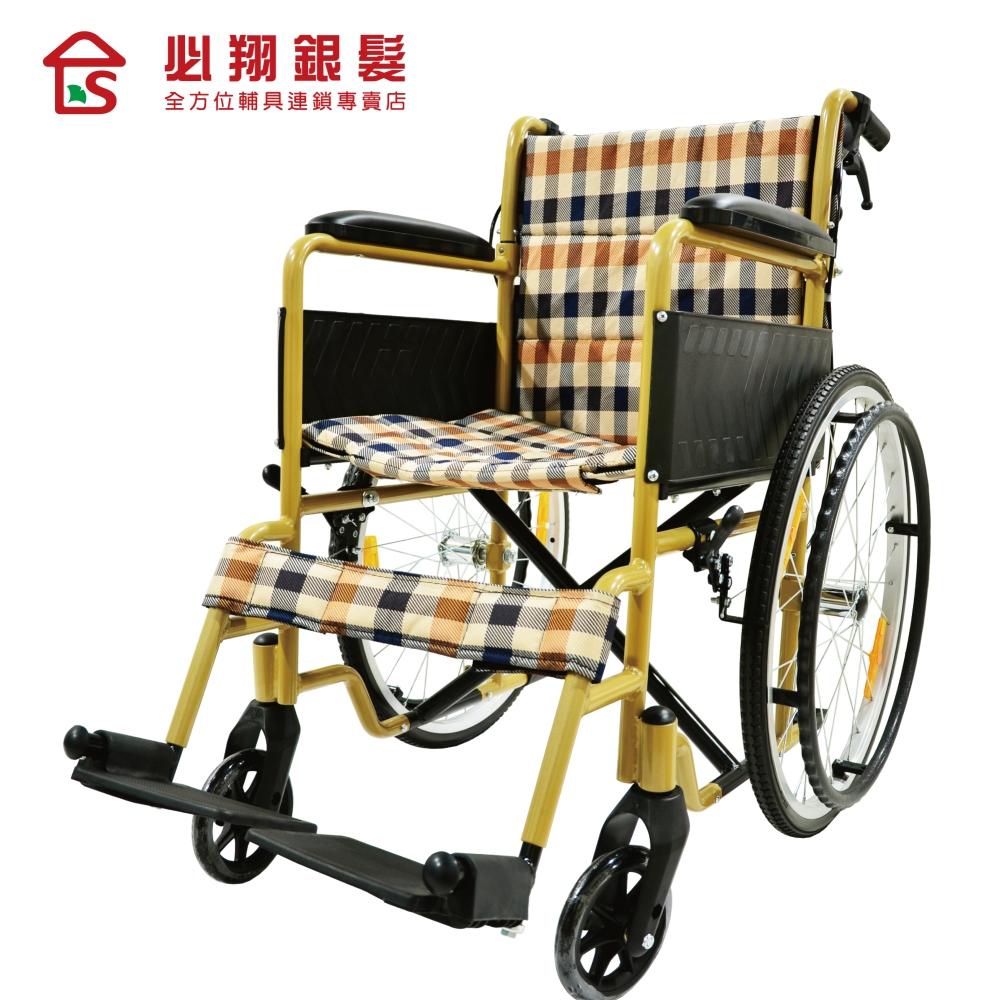 ~必翔銀髮~PH~182A手動輪椅 雙層布  一般型  未滅菌