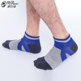 蒂巴蕾 輕量機能襪 LIGHT FUNCTION-寶藍