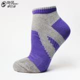 蒂巴蕾 輕量機能襪 LIGHT FUNCTION-晶紫藍