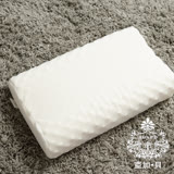 AGAPE亞加‧貝《100%天然乳膠枕》★特殊透氣孔表面設計/具散熱效果★(極致舒適透氣)