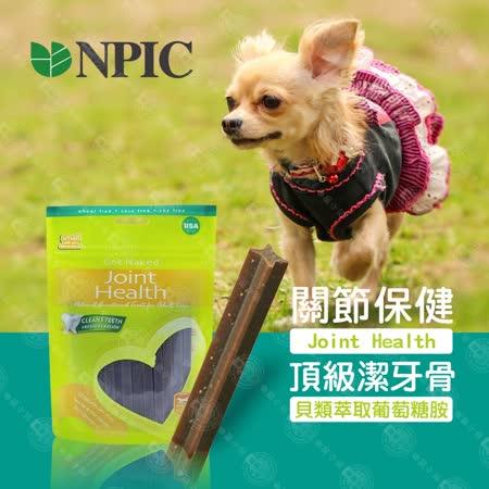 【美國NPIC】健納緹頂級有機保健潔牙棒 176g - 關節保健