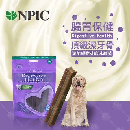 【美國NPIC】健納緹頂級有機保健潔牙棒 176g - 腸胃保健