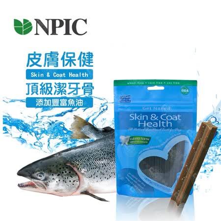 【美國NPIC】健納緹頂級有機保健潔牙棒 176g - 皮膚保健
