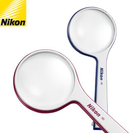 Nikon Reading Magnifer S1-8D 放大鏡(公司貨)